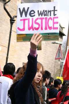 我们需要公正