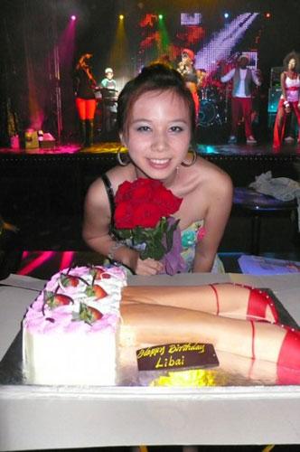 可爱的生日蛋糕