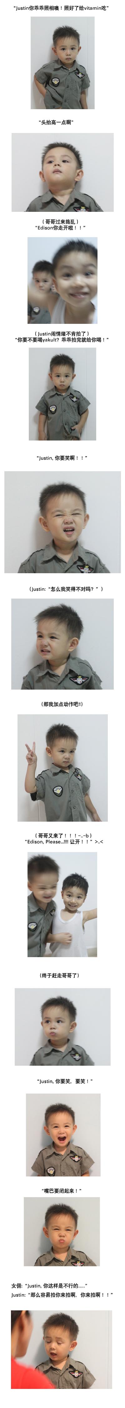 两岁半宝宝拍护照照片全记录,累死姐啦
