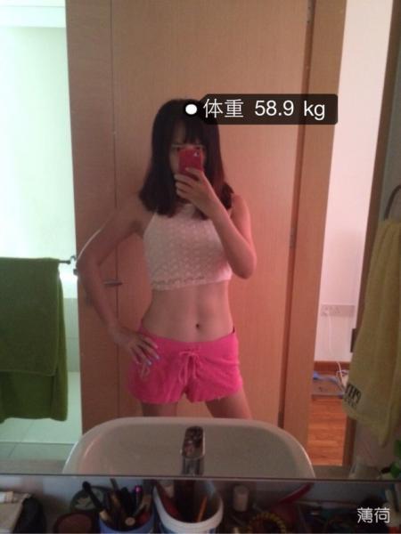 减肥后图片