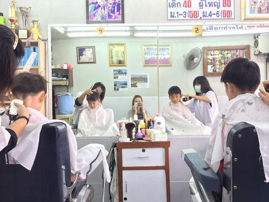 haircutinbangkok