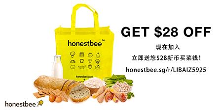 Honestbee邀请码打折券优惠券