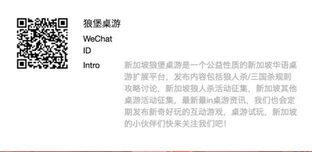 桌游微信公众号二维码
